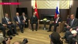 В чем главные разногласия между Путиным и Эрдоганом