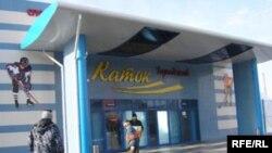 2008-жылы Бишкекте биринчи жолу муз стадиону курулуп ишке киргизилди.