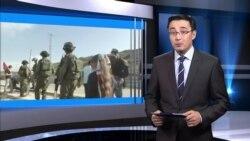 Жаһан жаңалықтары: Израиль мен Палестина