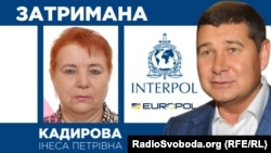 Матір Олександра Онищенка затримали в Іспанії за запитом НАБУ
