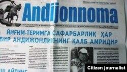 """""""Андижоннома"""" газетасида пахта йиғим терими тарғибот қилинади."""