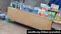 Рынок в Берунийском районе Республики Каракалпакстан.