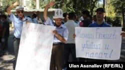 Акция протеста у посольства Беларуси в Бишкеке. 10 сентября 2012 года.