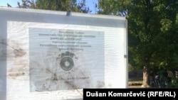 Dimitrovgrad, izbeglički punkt