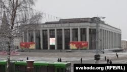 Minsk's October Square