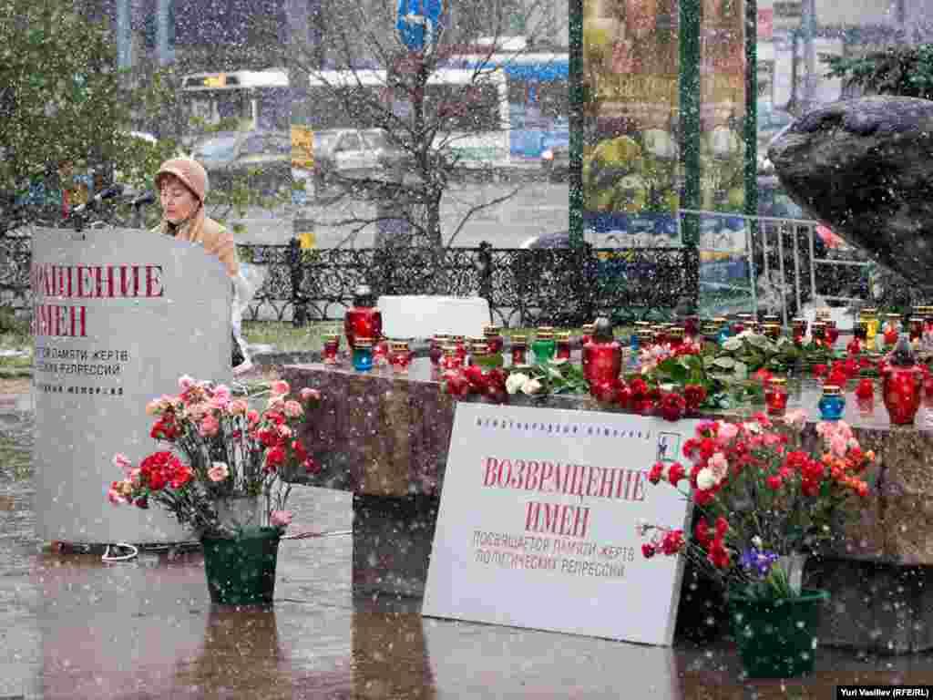 Ось уже кілька років біля Соловецького каменя в рамках акції «Повернення імен» збираються люди, щоб зачитати список розстріляних у часи терору. Ім'я, прізвище і дата розстрілу, якщо відома…