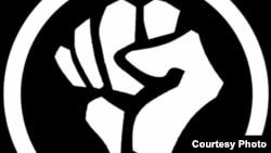 "Символ сербского движения ""Отпор"""