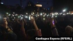 Протест пред Съдебната палата, София, 8 октомври 2019 г.