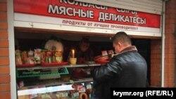 Prodavnica u Simferopolju, 2016.