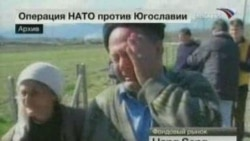 Russian TV on NATO Kosovo 1999