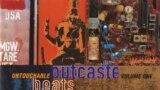 Detaliu de pe coperta albumului Untouchable Outcaste Beats Vol 1, 1997