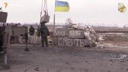 Обстріл блокпосту українських військових в Мар'їнці