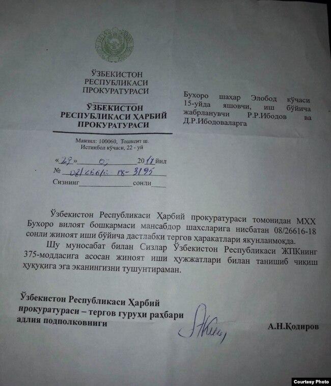 Ҳарбий прокуратура томонидан Ибодовлар оиласига юборилган билдиришнома.