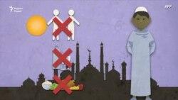 Рамадан. Къуръан доьшу а, мацалла кхобу а бутт
