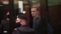 Ресей соты Навальныйды қамауда қалдырды. ЕО Мәскеуге санкция сала ма?