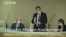 Володин разрешил министру выступать без маски