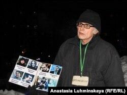 Андрей Калашников выходит на пикеты с 2011 года