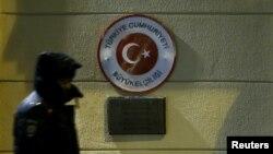 Турецкое посольство в Москве