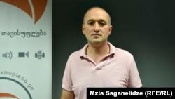 """თემურ ფიფია, """"საქართველოს ერთიანი კომუნისტური პარტიის"""" თავმჯდომარე"""