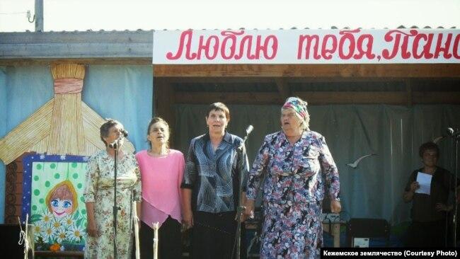 Хор старожилов деревни Паново