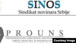 Logo SINOS-a i PROUNS-a.