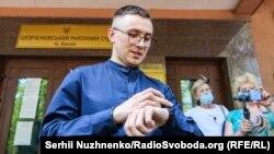 Сергій Стерненко перед засіданням суду 12 червня, Київ