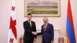 Պահպանենք և հզորացնենք միմյանց աջակցությունը միջազգային հարթակներում. Վրաստանի վարչապետ