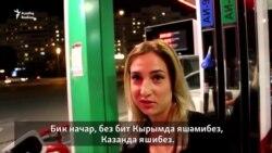 Сораштыру: Кырым һәм Калининградта юл төзү өчен бензин бәясен күтәрүне хуплыйсызмы?