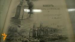 «Духовні святині Києва»