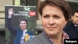 Тацяна Караткевіч