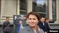 Tatsyana Karatkevich