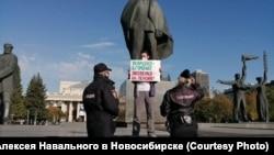 Пикет в поддержку кандидата в горсовет Новосибирска Вячеслава Якименко