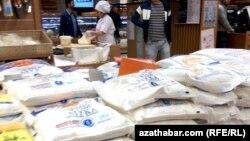 Aşgabadyň supermarketi (illýustrasiýa suraty)