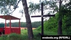 Мэмарыяльны крыж на знак памяці аб ахвярах сталінскіх рэпрэсіяў