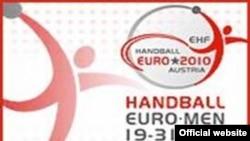 Logo e kampionatit evropian në hendboll