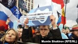 Բողոքի ցույց Մոսկվայում, 10 մարտի, 2019թ․
