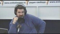 """Фрагмент программы """"Лицом к лицу"""""""