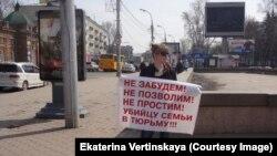 Участница пикета в Иркутске, 12 апреля 2014