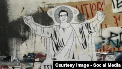Граффити в Афинах: Алексис Ципрас в виде Христа