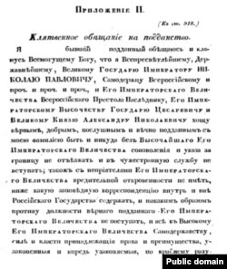 ГIурус Пачаясе балеб гьаялъул текст