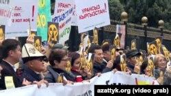 Митинг против разработки урановых месторождений. Бишкек, 26 апреля 2019 года.