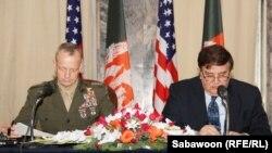 Встреча американских и афганских военных в Кабуле