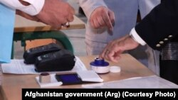 برگزاری انتخابات ریاست جمهوری افغانستان
