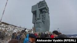 Участники акции памяти жертв политических репрессий на Колыме у памятника «Маска Скорби» работы Эрнста Неизвестного