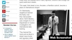 Кәрім Баратовтың Онтариода ұсталғаны туралы ақпарат жарияланған канадалық сайттың скриншоты. 17 наруыз 2017 жыл.