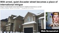Публикация на сайте CBC/Radio-Canada о задержании Карима Баратова, в которой говорится, что выходец из Казахстана жил в этом доме.