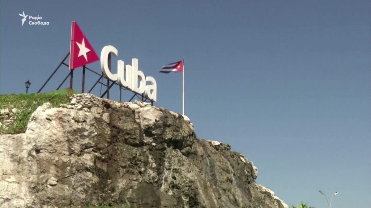 На Кубе впервые с 1976 года снова появился президент – видео