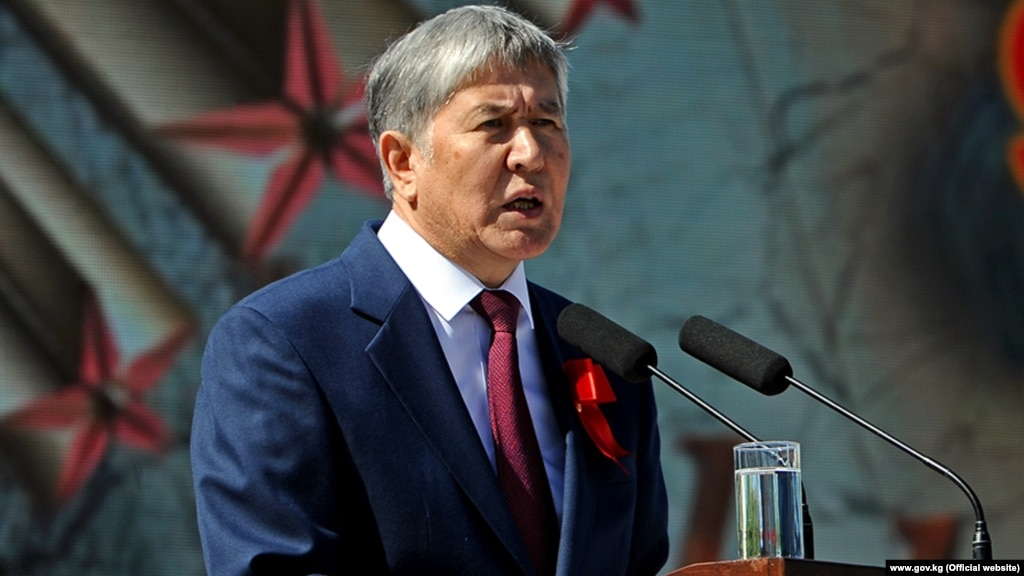 Atambaev Says Kyrgyzstan To Hold Presidential Vote On October 15