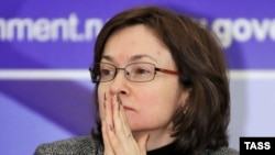 Министр экономики России Эльвира Набиуллина