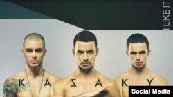 Український гурт Kazaky